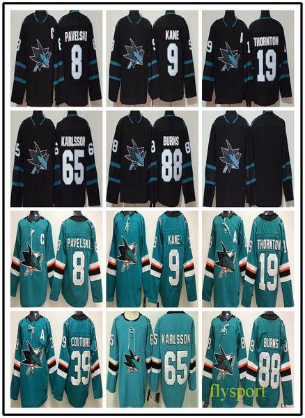 Erik Karlsson MENS XXL NEW Hockey Jersey #65 SAN JOSE SHARKS