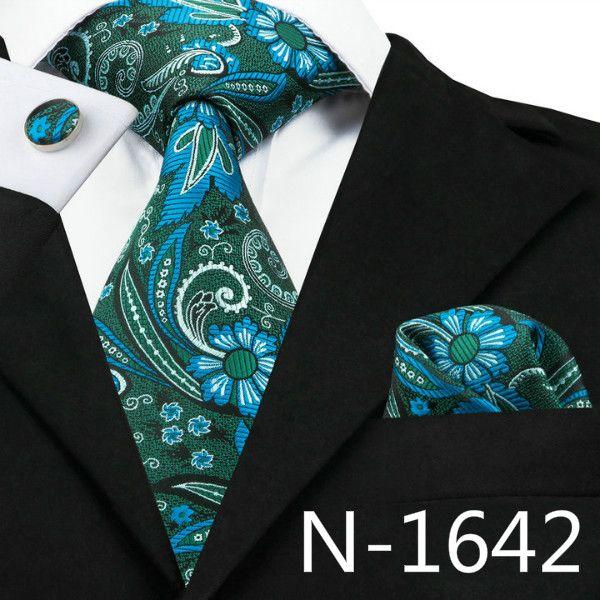 N-1462