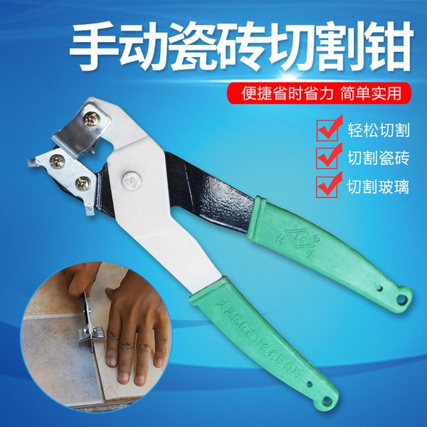 Tile corte Grampo Alicate Azulejo faca de corte cortador de vidro cerâmica cortador de vidro aparamento braçadeira Fórceps