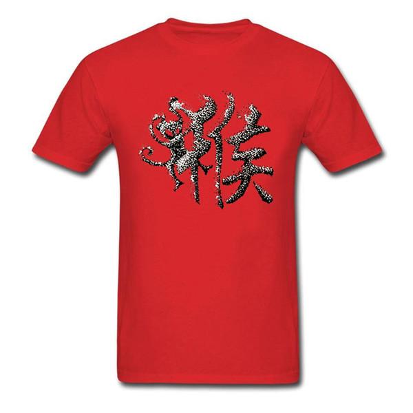 Lucky 2018 The Zodiac 12 Monkey Character Print Men Red T-shirt Stylish Summer Short Sleeve T Shirt Christmas Gift Tee