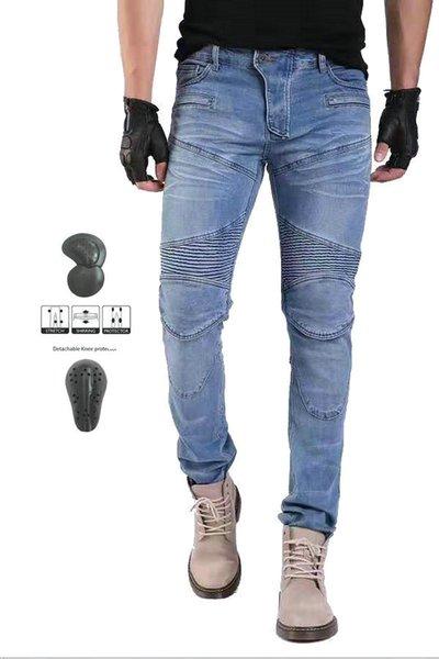 pantalones azules N upads