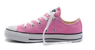Розовый низкой