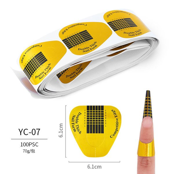 YC-07