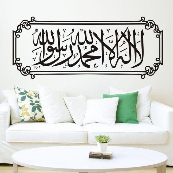 Satin Al 1 Adet Islam Musluman Hat Vinil Duvar Cikartmalari Arapca