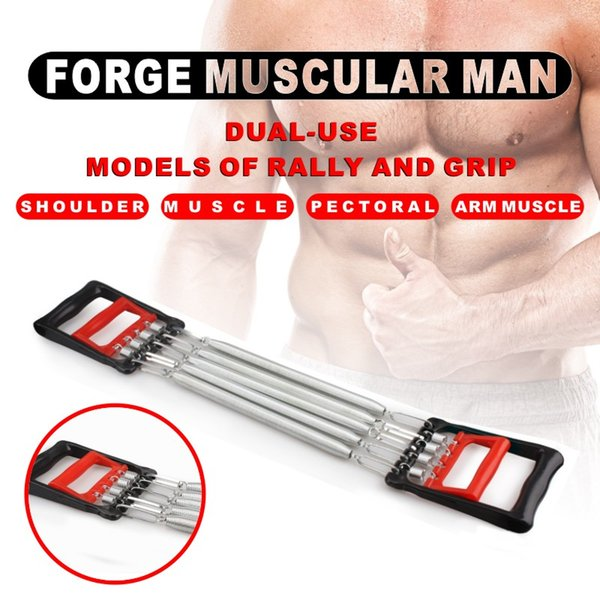 FDBRO Multifunctional Spring Fitness Muscle Training Equipment Chest Expander Household Breast Trainer Sports Fitness