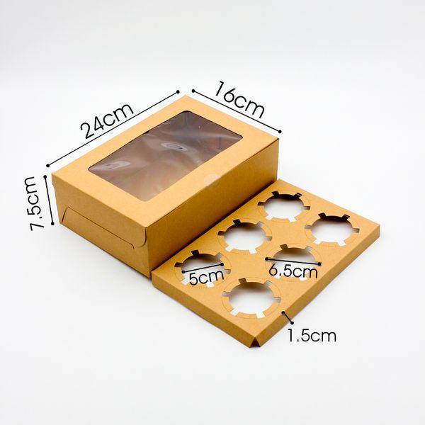 Brown 24x16x7.5cm