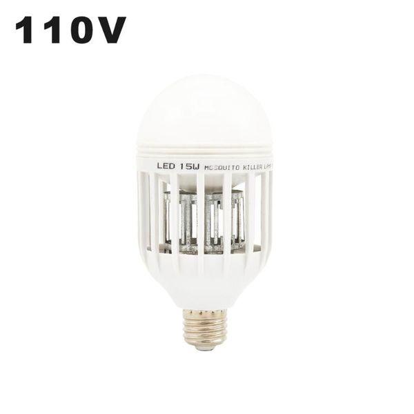 110V (A) White