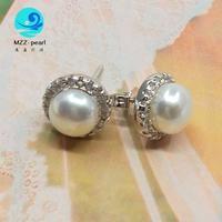 pendientes de perlas blancas