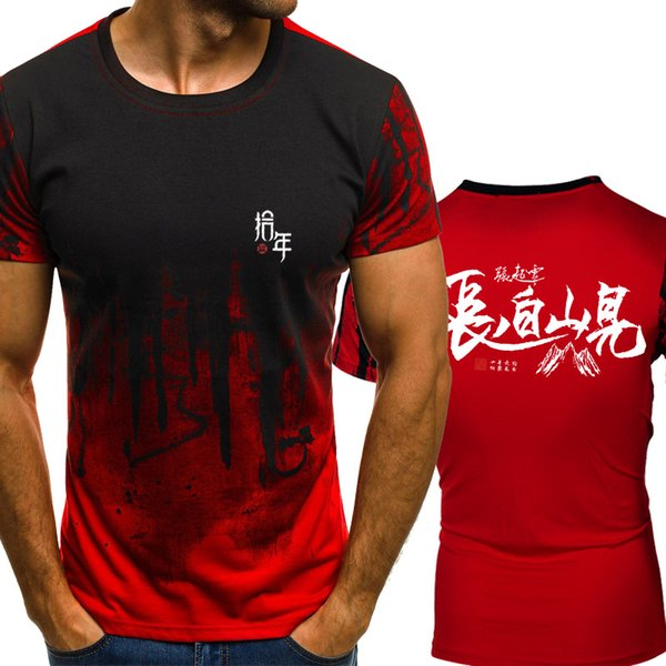 Mens O-Neck Tomb notes Gradient color T Shirt Men Fast compression Breathable Short Sleeve Fitness t-shirt Gyms Tight Tee tops