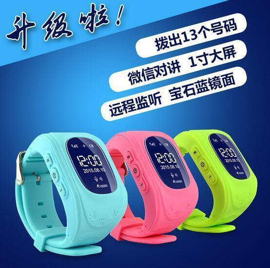 Smart2019 Children /y2. Q50 Intelligence Gps Location Telephone Wrist Watch Mobile Phone