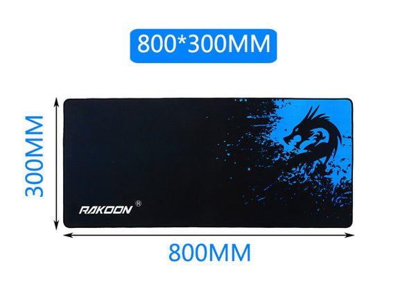 800 × 300 × 2 مم
