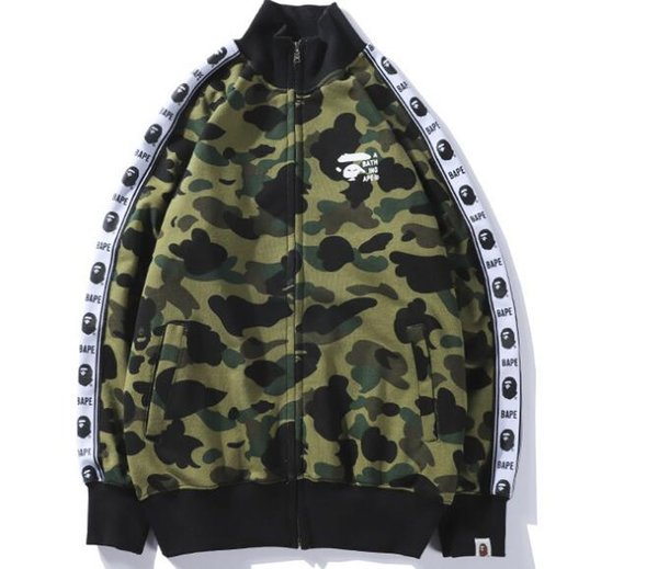 2018 Camouflade Hot Sale Hoodies Grün Mode Sport Casual Style Fashion Hoodies Baumwolle Hoodies