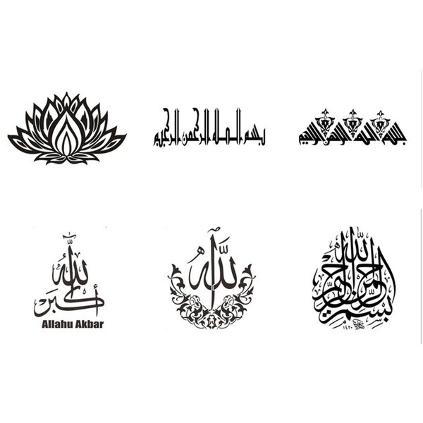 Islamic Muslim Arabic Quotes Wall Stickers Home Decor Living Room Pvc Decal God Quran Mural Art Wallpaper Office Decor
