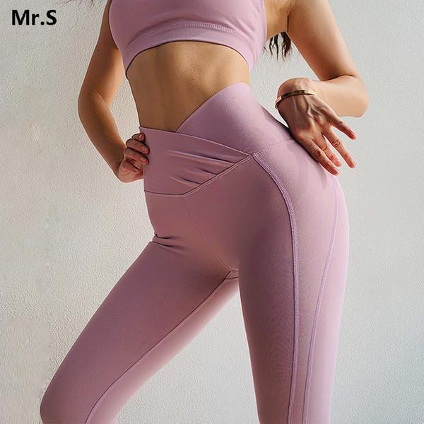 Le Nakai Pink Flex Booty Yoga Leggings For Women High X Waisted Push Up Yoga Pants Scrunch Butt Workout Fitness Legging Gym Wear C19040301