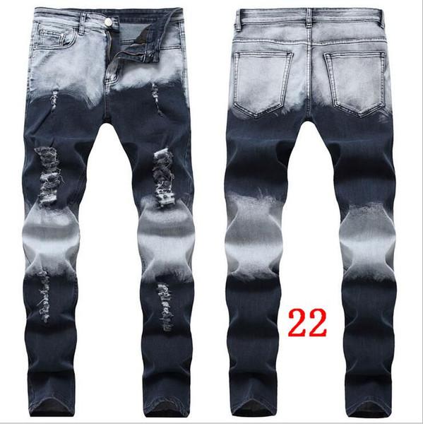 стиль 22