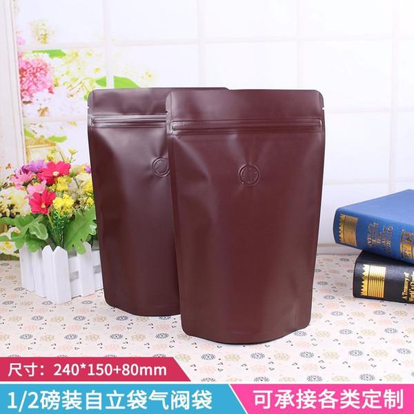 半磅 哑 咖啡 铝膜 袋