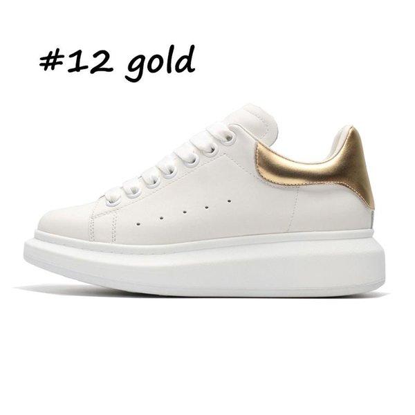 # 12 золотой кожа
