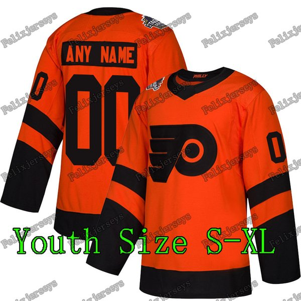 2019 Stadium Series Youth: Taille S-XL