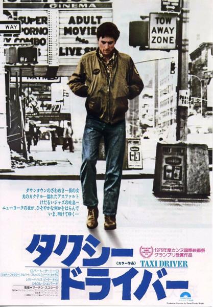 Taxi Driver 1976 regalos Rober de Niro retro del arte de la película Cartel de la impresión de la Seda