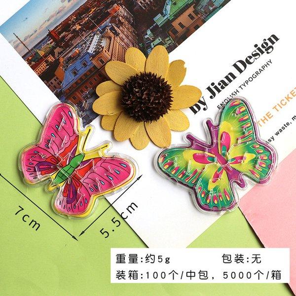 YellowChina