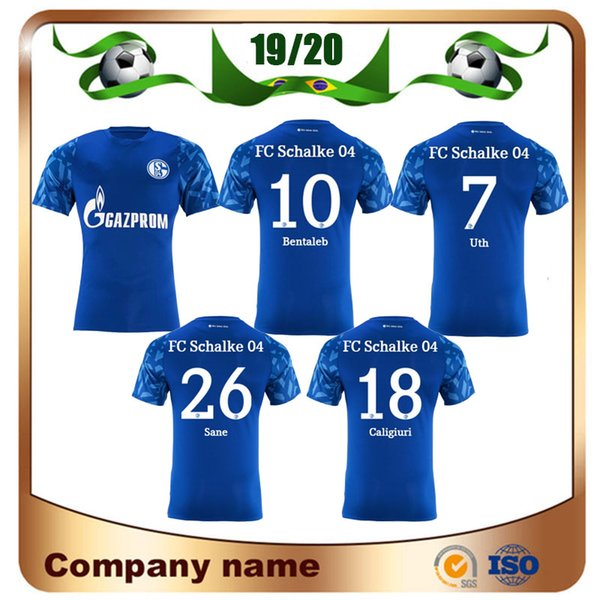 Футбольная форма команды шальке- 04