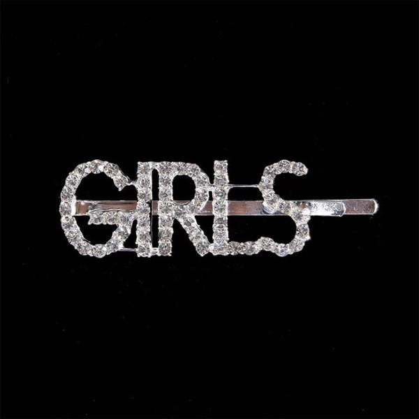 GRILS