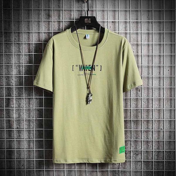 Green 2164#