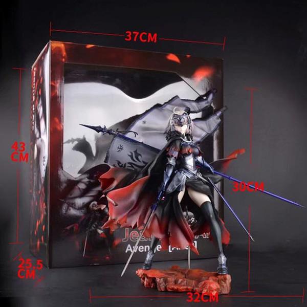 30cm Fate Grand Order Avenger Jeanne d'Arc Alter PVC Action Figures toys Anime figure Toys For Kids children Christmas Gifts