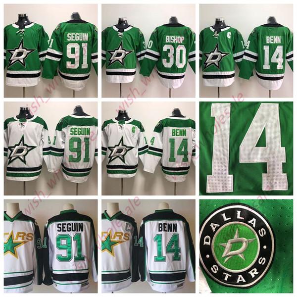 Günstige Dallas Stars-Trikots 2019 14 Jamie Benn C-Patch 30 Ben Bishop-Trikot 91 Tyler Seguin Stitched Man Hockey-Trikot Hohe Qualität