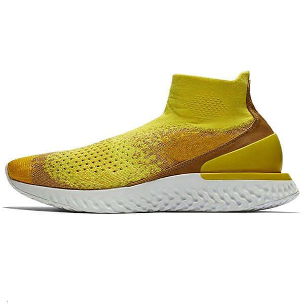 A2 YELLOW 36-45