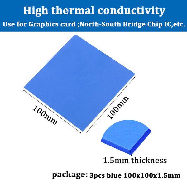 3PCS 블루 1.5mm의