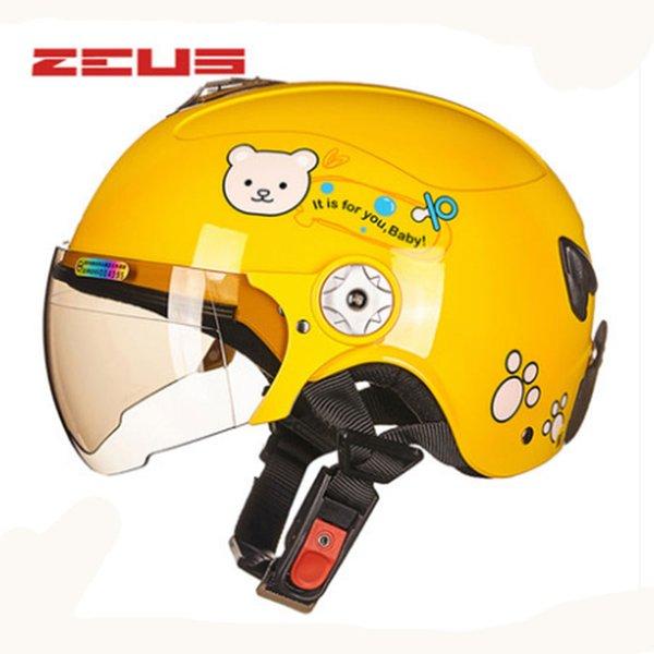 yellow s72