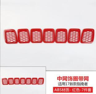7pcs red with net