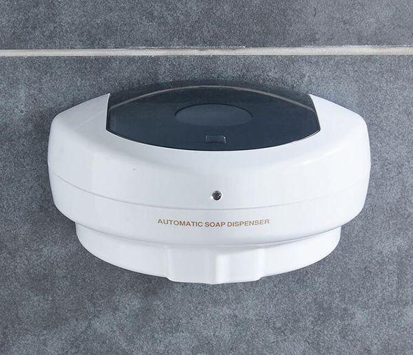 1 Adet Sensör Sabunluk