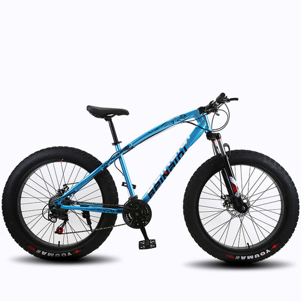 Color:blue(26 inch)