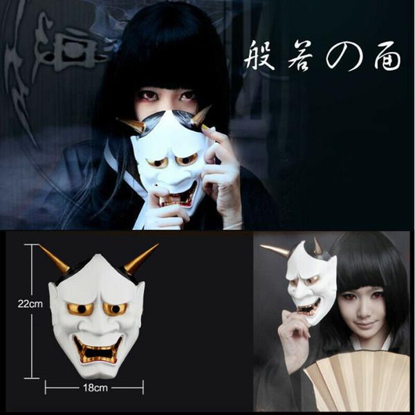 Vintage japanischen Buddhismus böse Grimasse Maske 2019 Halloween Dekoration Horror Maske Party Cosplay Gesicht Dekoration Maskerade Abdeckung Spielzeug