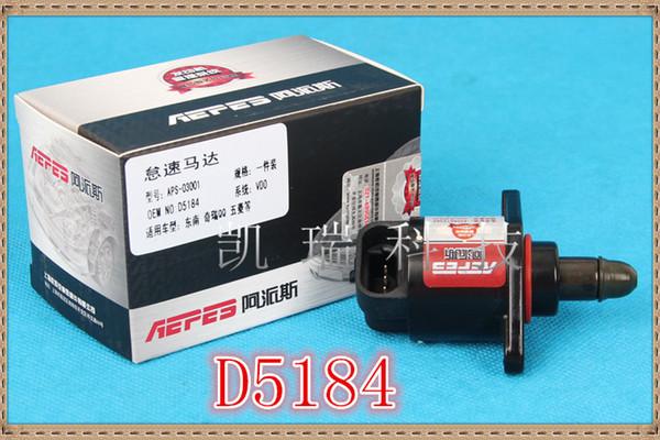 Yuexiang 466 motoru 5184