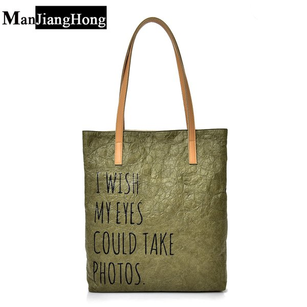 Designer New Vintage Women Handbag Retro Kraft Paper Folds Large Capacity Tote Bag Female Shoulder Bag Environmental Protection Material