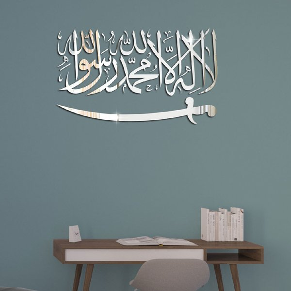 Decorate Home 3D Muslim letter cartoon mirror art wall sticker decoration Decals mural painting Removable Decor Wallpaper G-335
