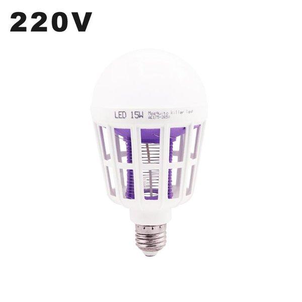 220V White