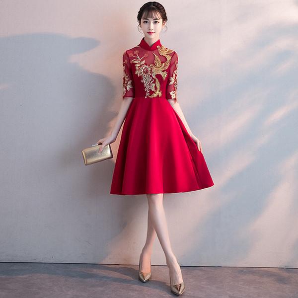 Clássico Mulheres slim Vestido Tradicional Chinesa Moderna Qipao Cheongsam Curto Casamento Mariage Femme Vestidos de Estilo Oriental