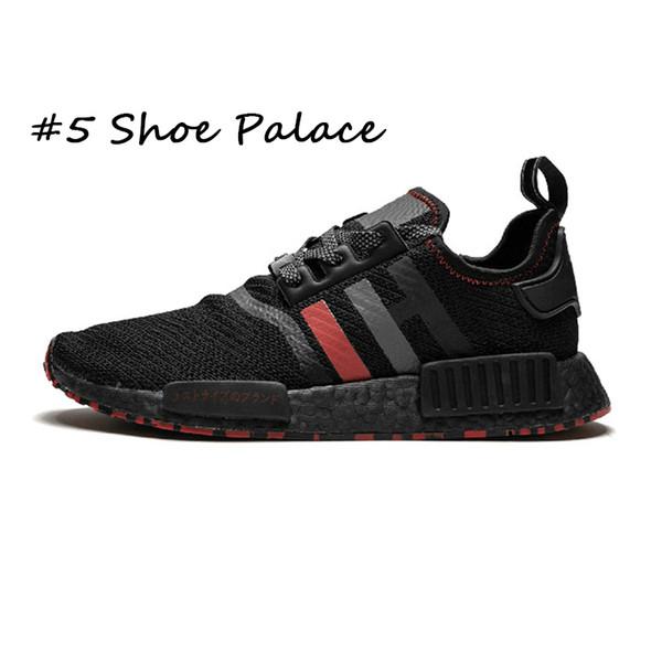 #5 Shoe Palace