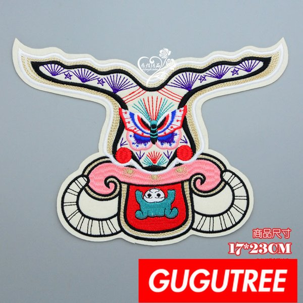 GUGUTREE embroidery big patches dragon patches badges applique patches for clothing BP-765