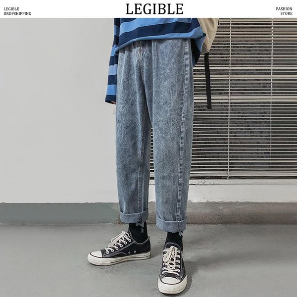 Legible 2019 Automne Solide Jeans Hommes Casual Denim Pants Pantalon Loose Fit Nouvelle Marque Droite Pantalon Taille Élastique Hommes