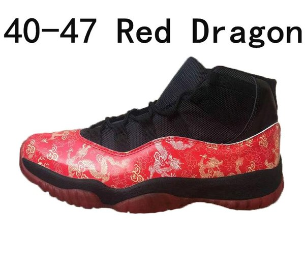 40-47 Red Dragon