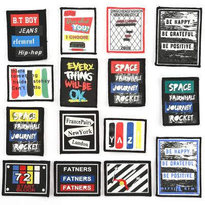 New three-dimensional cloth stickers, clothing accessories, clothes, shoes and hats, sewing cloth label, handmade silk screen cloth label