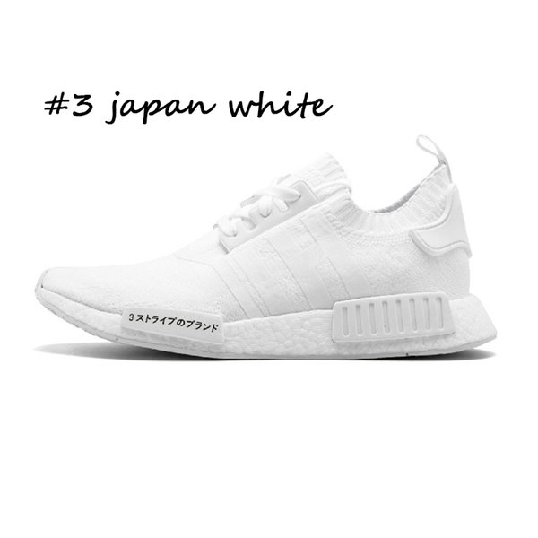 #3 japan white