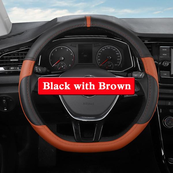 블랙 브라운