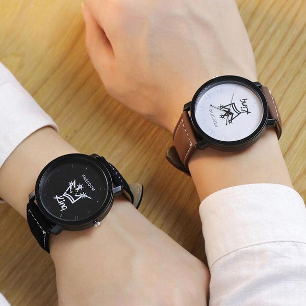 Reloj de pareja Hot Newest Couple Queen King Crown Fuax Reloj de cuero Reloj de pulsera analógico de cuarzo Cronógrafo