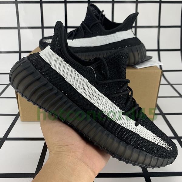 23 black white